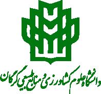 دانشگاه علوم کشاورزی و منابع طبیعی گرگان